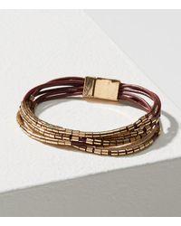 LOFT | Multistrand Metallic Beaded Bracelet | Lyst