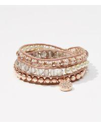 LOFT Multicolor Crystal Beaded Wrap Bracelet
