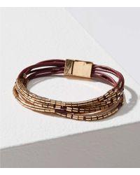 LOFT - Multistrand Metallic Beaded Bracelet - Lyst