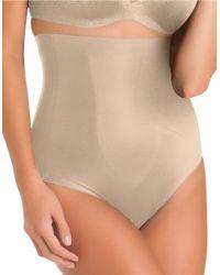 Tc Fine Intimates | Natural High-waist Paneled Brief | Lyst