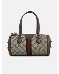 BORSA OPHIDIA MANICI GGSUPREME di Gucci in Multicolor