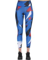 Nike Jordan Psg ストレッチレギンス Blue