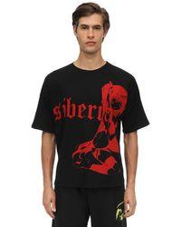 """Siberia Hills T-shirt Aus Baumwolljersey """"dark Queen"""" in Black für Herren"""