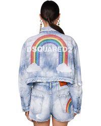 DSquared² デニムジャケット Blue