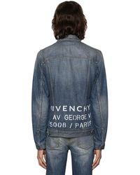 メンズ Givenchy デニムジャケット Blue