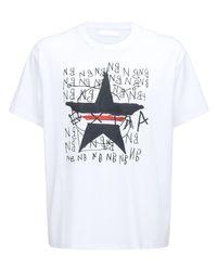 メンズ Neil Barrett Star コットンジャージーtシャツ White