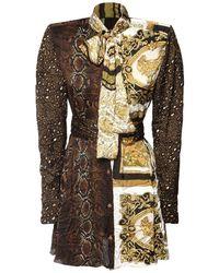 Атласное Платье С Поясом Versace, цвет: Multicolor