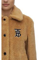 Burberry ウールブレンドテディジャケット Multicolor