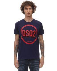 メンズ DSquared² コットンtシャツ Blue