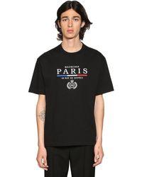 メンズ Balenciaga ロゴコットンtシャツ Black