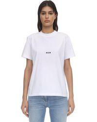 MSGM コットンジャージーtシャツ White