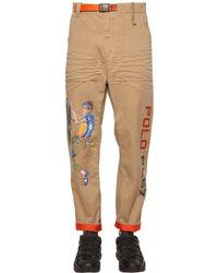 メンズ Polo Ralph Lauren コットンブレンドツイル オーバーサイズパンツ Natural