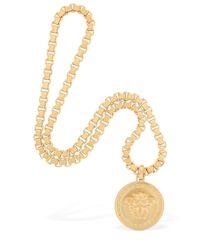 Versace Metallic Medusa Chunky Chain Necklace for men