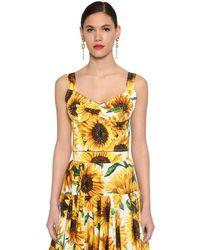 Укороченный Топ Из Кади Стретч Dolce & Gabbana, цвет: Black