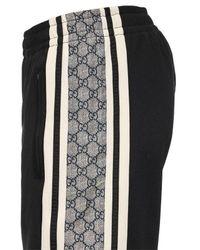 Short De Sport En Jersey De Coton Mélangé Gucci pour homme en coloris Black