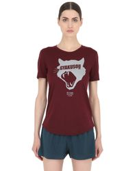 Nike - Red Dri-fit Short Sleeve Running Top - Lyst