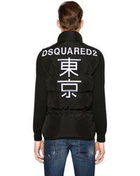 DSquared² Black Embroidered Nylon Down Vest for men