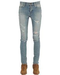 Saint Laurent | Blue 15cm Super Destroyed Stretch Denim Jeans | Lyst