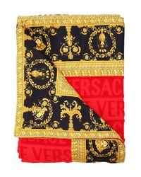 """Serviette de bain """"baroque & robe"""" Versace en coloris Multicolor"""