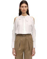 Courreges コットンポプリンシャツ White