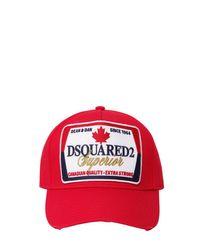 メンズ DSquared² Superior コットンキャンバス野球帽 Red