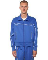 メンズ ADER ERROR ナイロン ジップアップトラックジャケット Blue