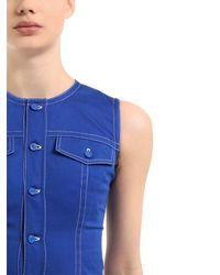 Givenchy Blue Military Light Cotton Denim Dress
