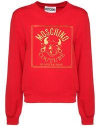Moschino コットンスウェットシャツ Red