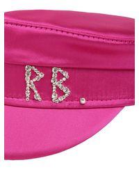 """Кепка """"baker Boy"""" Ruslan Baginskiy, цвет: Pink"""