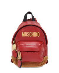 Moschino レザーバックパック Red