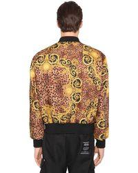 メンズ Versace Jeans リバーシブル テクノボンバージャケット Multicolor