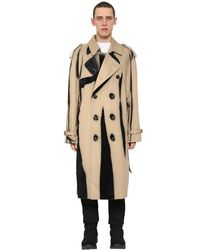 Maison Margiela Natural Cotton Gabardine Trench Coat for men