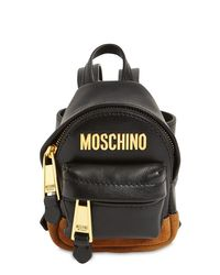 Moschino レザーバックパック Black