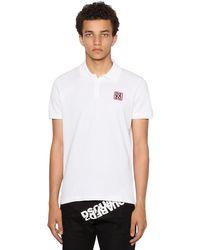 メンズ DSquared² コットンピケポロシャツ White