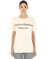 T-shirt Ample En Jersey De Coton Imprimé Gucci en coloris White