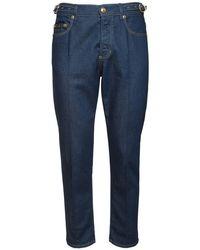 メンズ Versace Jeans ストレッチコットンデニムジーンズ 18cm Blue