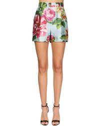 Dolce & Gabbana ハイウエストプリントショートパンツ Multicolor