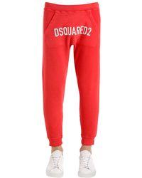 メンズ DSquared² コットンジャージースウェットパンツ Red