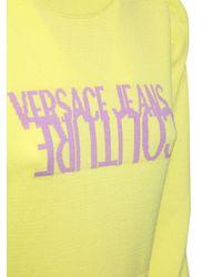 Versace Jeans ウールニットセーター Green