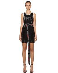 "Karl Lagerfeld Black Minikleid Aus Stretch-jersey ""karl X Kaia"""
