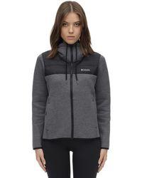 Куртка Northern Comfort Hybrid Columbia, цвет: Black
