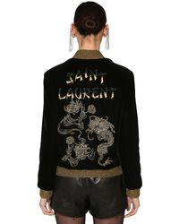 Saint Laurent ベルベットボンバージャケット Black