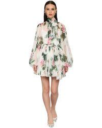 Короткое Платье С Принтом Dolce & Gabbana, цвет: Multicolor