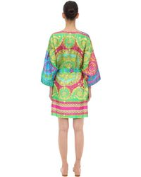 Халат Из Шелка С Принтом Versace, цвет: Multicolor