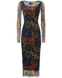 Versace Jeans プリントメッシュドレス Multicolor