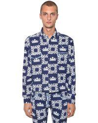 Dolce & Gabbana Hemd Aus Baumwolldenim Mit Logo in Blue für Herren