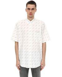 Balenciaga Natural Logo Printed Short Sleeve Shirt for men