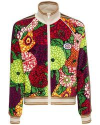 メンズ Gucci コットンベルベットジャケット Multicolor