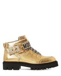 Ботинки Из Металлизированной Кожи 40мм Moschino, цвет: Metallic