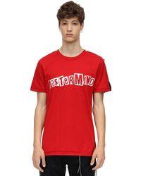 Safety Pin Cotton Jersey T-shirt MASTERMIND WORLD для него, цвет: Red